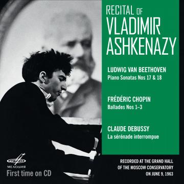 貝多芬:第17、18號鋼琴奏鳴曲、蕭邦:三首敘事曲/阿胥肯納吉