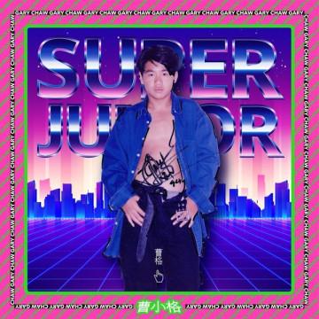 曹小格 Super Junior