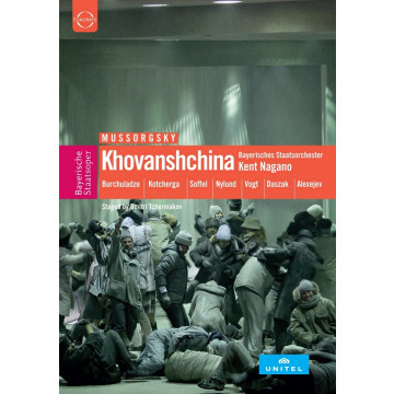穆索斯基:歌劇《霍凡斯基之亂》DVD/肯特長野〈指揮〉巴伐利亞國立管弦樂團