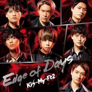 Edge of Days初回版A(CD+DVD)