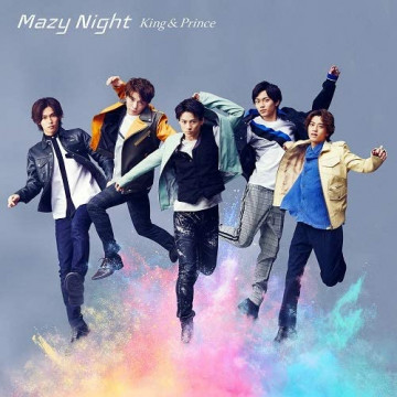 Mazy Night初回盤B(CD+DVD)