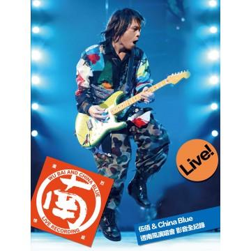 透南風演唱會影音全紀錄(DVD套裝)