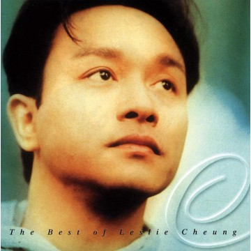 The Best of Leslie Cheung(綠膠)