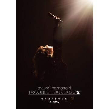 濱崎 步 2020巡迴演唱會Trouble A~最後的Trouble~ FINAL 初回版
