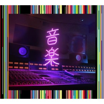 音樂 初回生產限量盤(2CD)