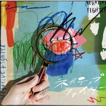 負能量鬥士(CD ONLY)普通版