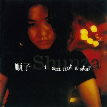 I AM NOT A STAR
