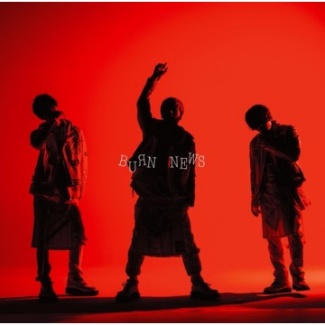 BURN初回版B(CD+DVD)
