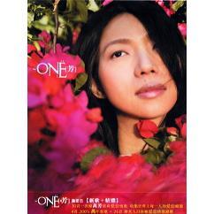 One芳  新歌+精選 2CD