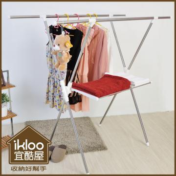 【ikloo】無印風優雅衣帽架