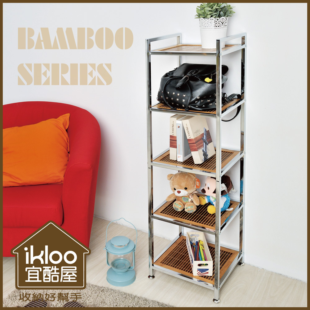 【ikloo】日系竹板五層置物架