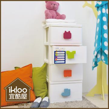 【ikloo】無印純白20格玩具車