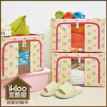 【ikloo】無印風萬用桌上收納盒(辦公室/文具/小物)