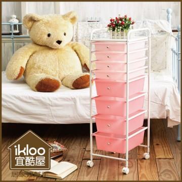 ◆買1送1◆【ikloo】可移式4大4小粉漾抽屜收納箱