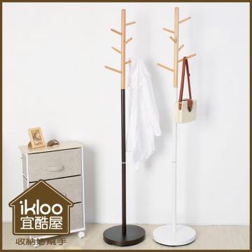 【ikloo】無印風優雅衣帽架(超值兩入組)