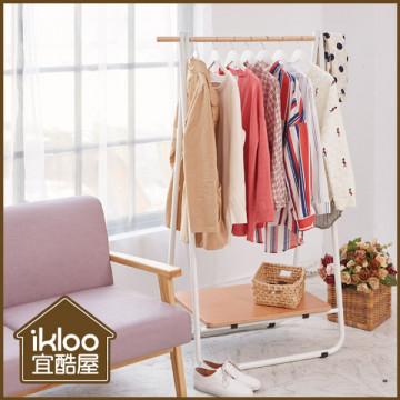 ◆買1送1◆【ikloo】日系A字型掛衣架/吊衣架
