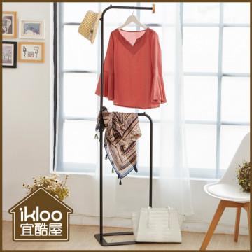 【ikloo】無印風簡約掛衣架/吊衣架