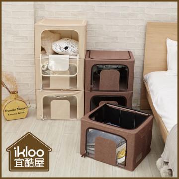 【ikloo】日系麻紋鋼骨收納箱66L(3入)