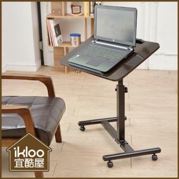 【ikloo】多功能升降電腦桌