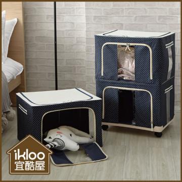 【ikloo】鋼骨折疊收納箱66L(3入組)