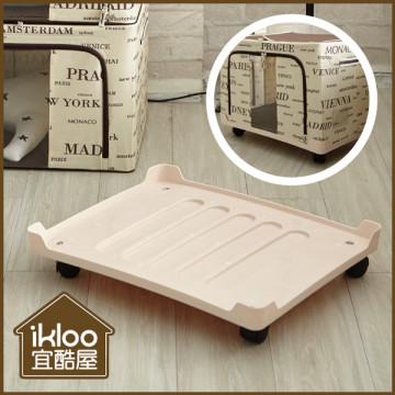 【ikloo】可移式折疊收納箱托盤