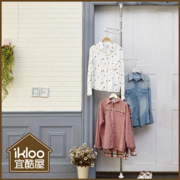 【ikloo】頂天立地不鏽鋼旋轉曬衣架