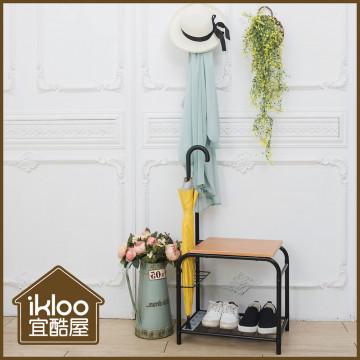 【ikloo】無印風優雅穿鞋椅/衣帽架