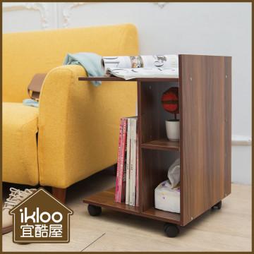 【ikloo】可移式收納便利邊桌
