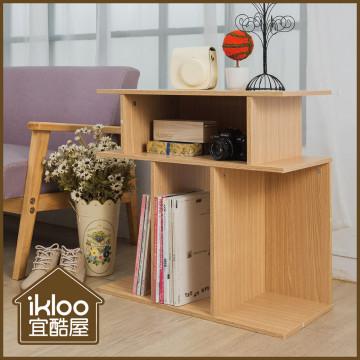 【ikloo】極簡風收納書架/置物櫃