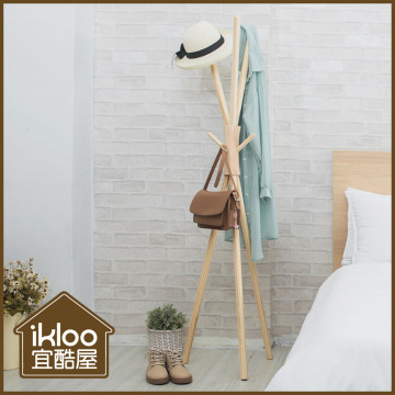 【ikloo】簡約森活掛衣架/衣帽架