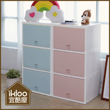 【ikloo】粉漾三層掀蓋式收納櫃56L(兩色可選)