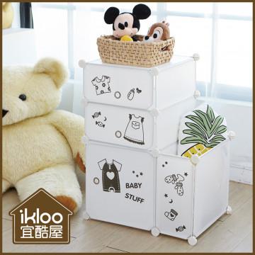 【ikloo】趣味卡通收納櫃