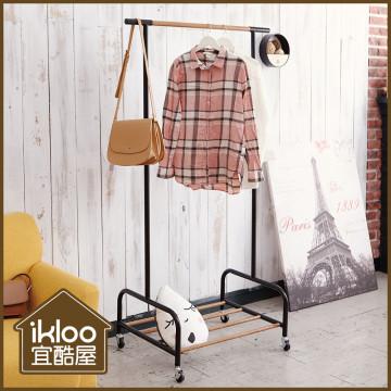 【ikloo】現代風極簡風格掛衣架/吊衣架