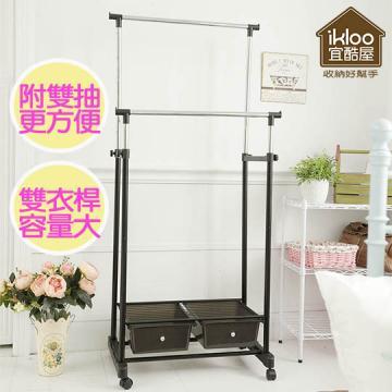 【ikloo】可移式四層萬用置物推車