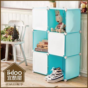 【ikloo】8格長型收納櫃/組合櫃