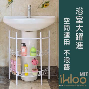 【ikloo】工業風質感三層收納推車(多色可選)
