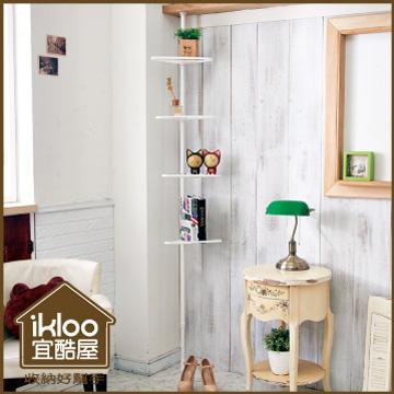 【ikloo】12格收納櫃/組合櫃