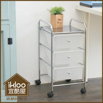 【ikloo】可移式三層白色收納抽屜車