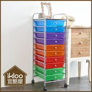 【ikloo】可移式十層漾彩款抽屜收納箱/收納盒★超值兩入★