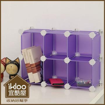 【ikloo】12吋收納櫃延伸配件-門扣10對一組