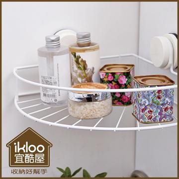【ikloo】TACO無痕吸盤-多功能單層角落架/牆角架
