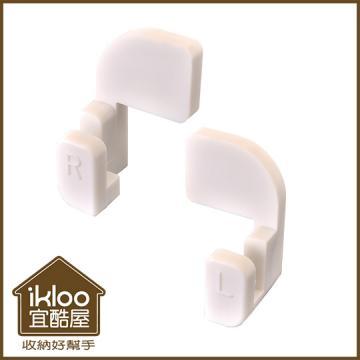 【ikloo】12吋收納櫃延伸配件-門扣20對/組