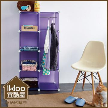 【ikloo】12格12門收納櫃/組合櫃