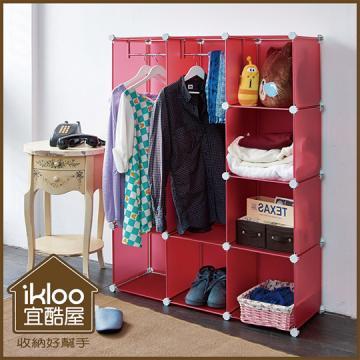📣📣📣【ikloo】春夏限定輕色9格玩具車