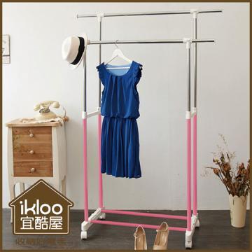 ◆買1送1◆【ikloo】台製時尚延伸雙桿曬衣架