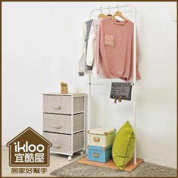 【ikloo】簡約工業風單桿衣架★超值兩入★