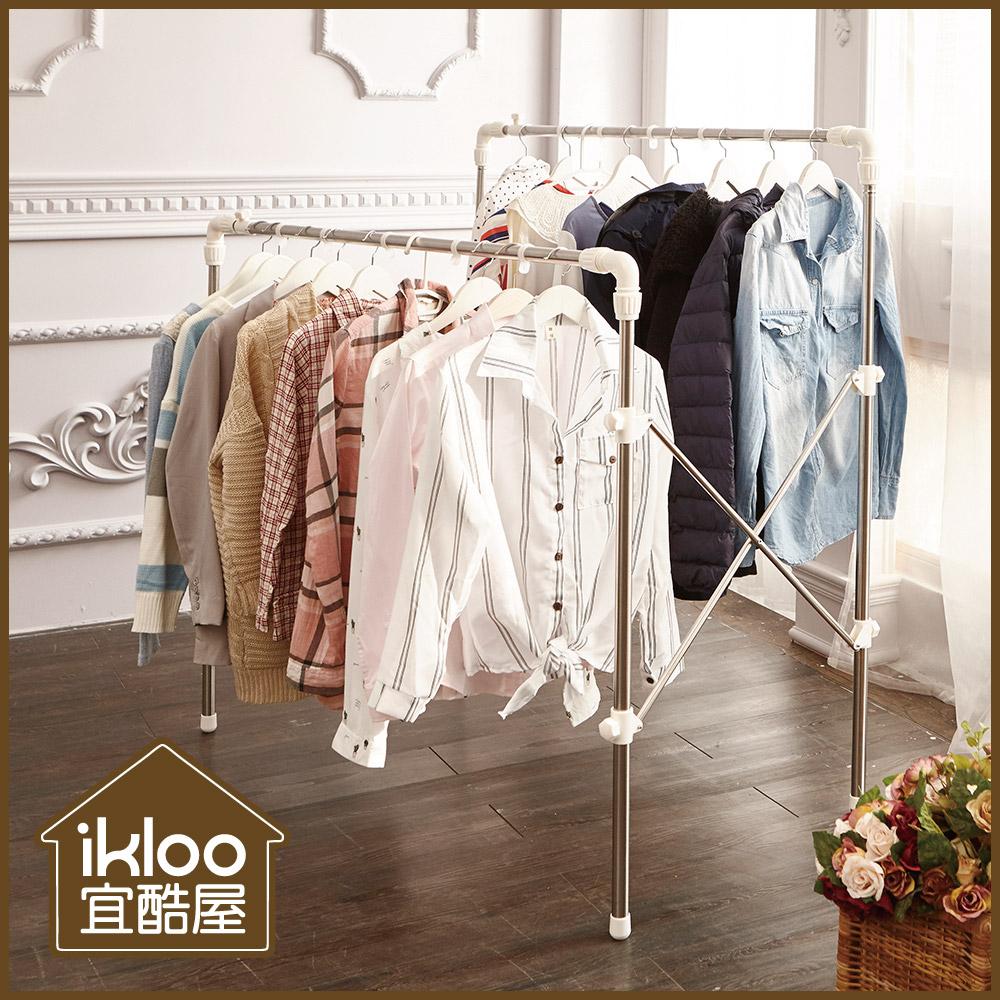 【ikloo】雙桿伸縮曬衣架