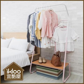 【ikloo】彩漾乙字木板曬衣架/吊衣架