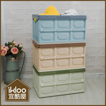 【ikloo】日系暖彩萬用摺疊收納箱3入_56L