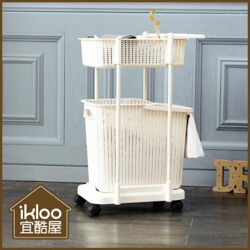 【ikloo】日系雙層可移式分類洗衣藍